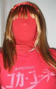 The faceless writer... Leilanie Stewart as a blank slate